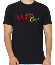 T-shirt 05